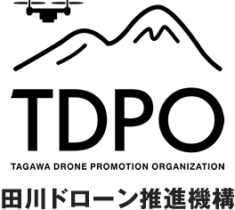 一般社団法人 田川ドローン推進機構